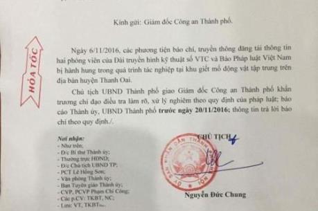 Chủ tịch Hà Nội chỉ đạo xử lý nghiêm vụ 2 phóng viên bị hành hung