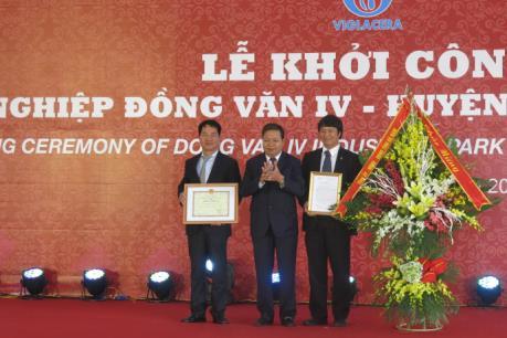 Khởi công xây dựng Khu công nghiệp Đồng Văn IV