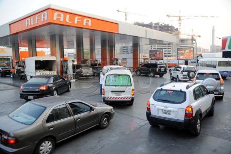 Giá dầu thế giới ngày 21/11 tiếp tục tăng