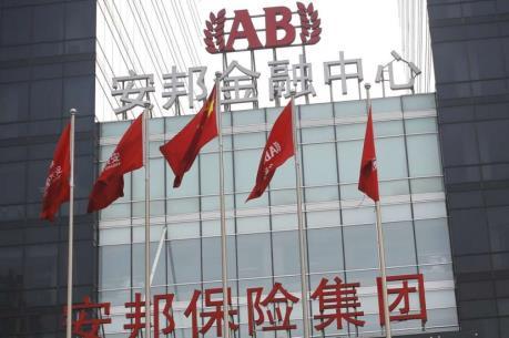Anbang Insurance đàm phán mua lại bất động sản của Blackstone
