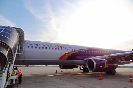 Hãng hàng không quốc gia Campuchia mở đường bay trực tiếp Siem Riep- Bắc Kinh
