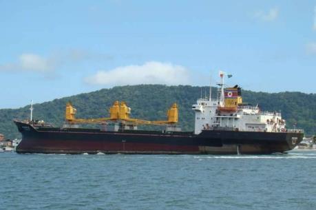 HĐBA dỡ bỏ trừng phạt 5 tàu liên quan đến Triều Tiên