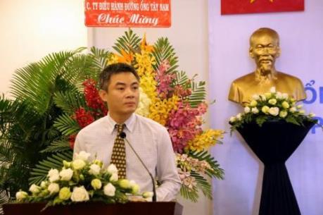 Phú Quốc POC sẽ hoàn thiện nhiều thỏa thuận thương mại trong năm 2017