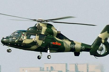 Tai nạn máy bay quân sự tại Malaysia