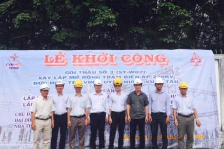 Khởi công 2 dự án tăng năng lực cung cấp điện cho Bình Dương và Trà Vinh