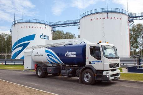 Gazprom Neft lạc quan về hoạt động kinh doanh năm 2016