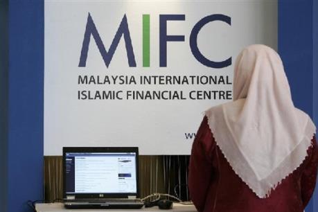 Malaysia tham vọng thành trung tâm toàn cầu của các quỹ Hồi giáo