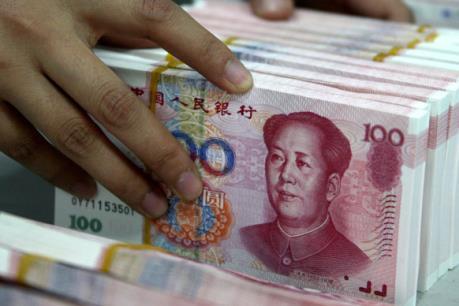 Trung Quốc tạm thời hạ tỷ lệ dự trữ vốn bắt buộc đối với năm ngân hàng lớn