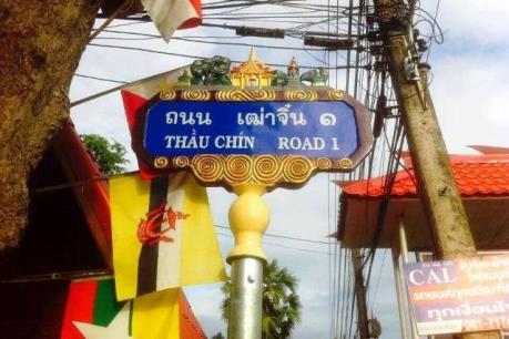 Khai trương và gắn biển tên đường Thầu Chín ở Thái Lan