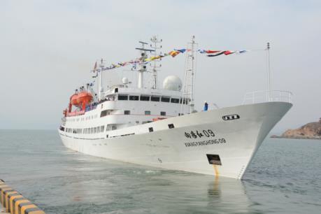 Trung Quốc bắt đầu chuyến thám hiểm đại dương lần thứ 38
