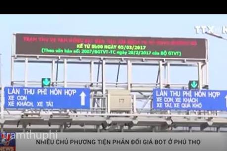 Ngày 14/4, Trạm phí BOT Tam Nông trên Quốc lộ 32 sẽ thu phí trở lại