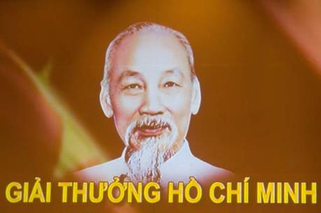 Dự kiến trao Giải thưởng Hồ Chí Minh, Giải thưởng Nhà nước về văn học nghệ thuật vào quý 2