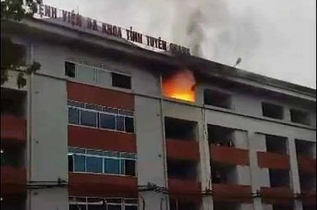 Cháy lớn tại Bệnh viện Đa khoa tỉnh Tuyên Quang