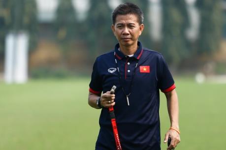 Chốt danh sách U20 Việt Nam dự vòng chung kết FIFA U20 World Cup 2017