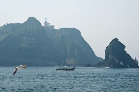 Nhật Bản phản đối tàu Hàn Quốc hoạt động trong vùng đặc quyền kinh tế