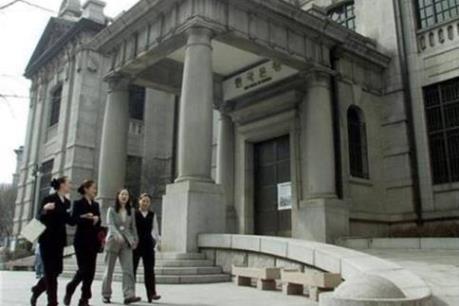 """Hàn Quốc: Nợ các hộ gia đình có dấu hiệu """"hạ nhiệt"""""""