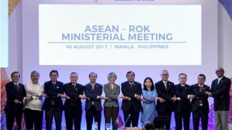 Hội nghị AMM 50: Khẳng định hiệu quả hợp tác ASEAN và các nước đối tác