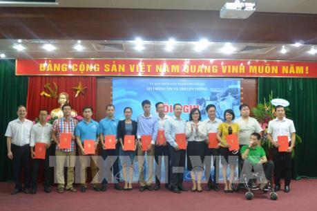 Hà Nội xúc tiến đầu tư cho các dự án khởi nghiệp