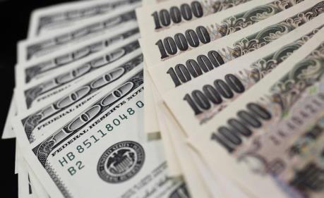 Nhật Bản đề xuất ngân sách của vượt 100.000 tỷ yen