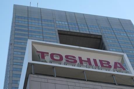 Toshiba bán mảng chip cho liên doanh Nhật-Mỹ-Hàn