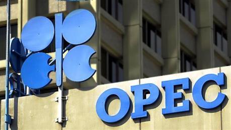 Quy định về giới hạn sản lượng khai thác dầu của OPEC vẫn bị vi phạm