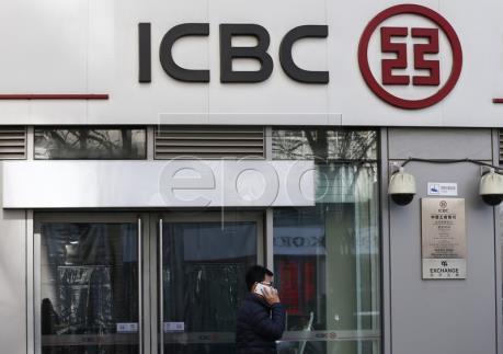 Bốn ngân hàng nhà nước lớn nhất Trung Quốc công bố báo cáo lợi nhuận