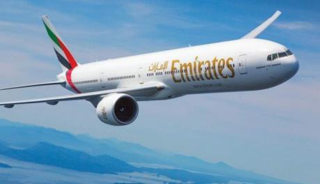 Emirates Airlines của UAE bị cấm hạ cánh xuống Tuynisia