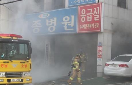Vụ cháy bệnh viện tại Hàn Quốc: Nguyên nhân có thể do chập điện