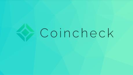 Nhật Bản khám xét trụ sở sàn giao dịch tiền ảo Coincheck