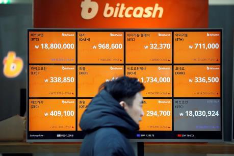 Hàn Quốc: Giao dịch tiền điện tử tăng tới 80% trong năm 2017