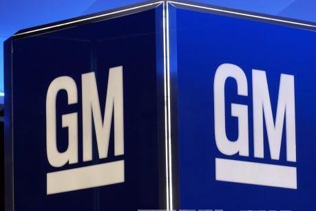 Lợi nhuận ròng của GM giảm mạnh trong quý I/2018
