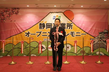 Nhật Bản là thị trường nhiều tiềm năng đối với ngành công nghệ thông tin Việt Nam