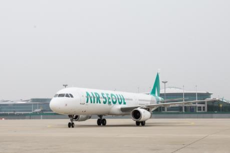 Hãng hàng không giá rẻ Air Seoul Inc. mở đường bay sang Việt Nam