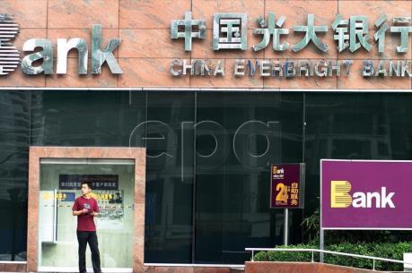 Ngân hàng Trung Quốc xin cấp phép đầu tư trong lĩnh vực chứng khoán ở Hàn Quốc