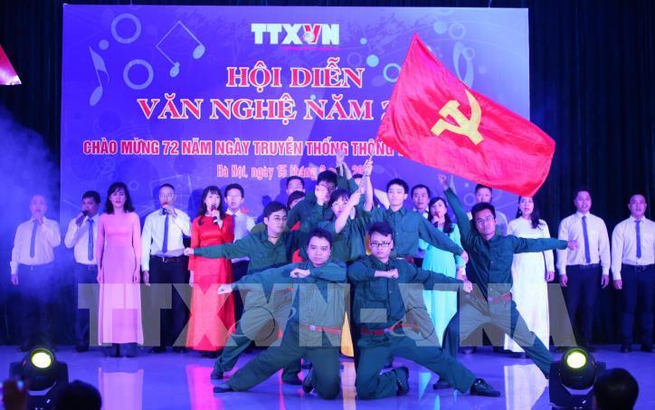 Tưng bừng hội diễn văn nghệ Thông tấn xã Việt Nam 2017 - hình 4