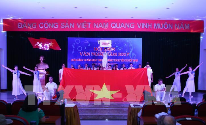 Tưng bừng hội diễn văn nghệ Thông tấn xã Việt Nam 2017 - hình 8