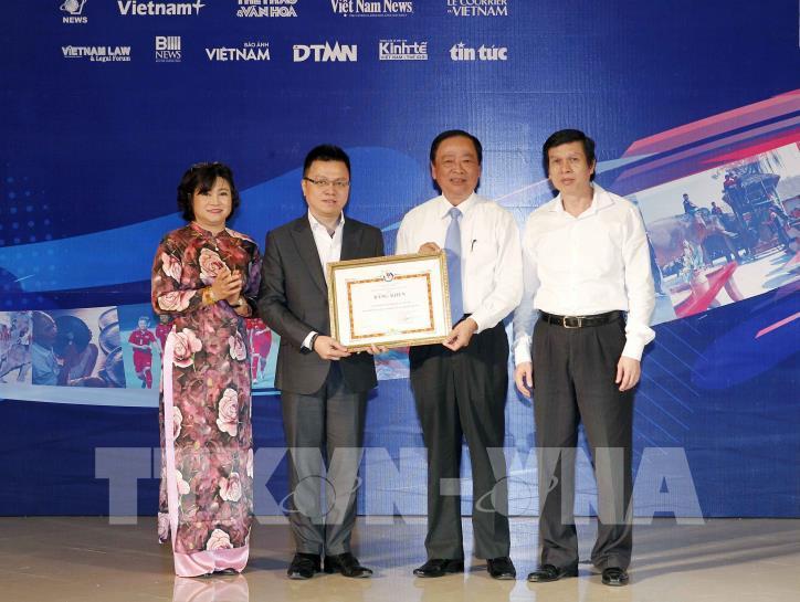 Lễ trao Giải báo chí Thông tấn xã Việt Nam 2017 - hình 1