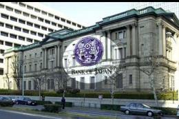 """BoJ: Xuất khẩu của Nhật Bản không """"được nhờ"""" nhiều từ việc đồng yen yếu"""