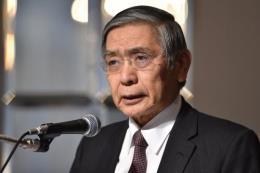 Thống đốc BoJ loại bỏ khả năng sẽ sớm nâng lãi suất