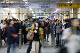GDP của Hàn Quốc ước tăng trưởng 2,8% năm 2016