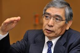BoJ sẽ điều chỉnh chính sách tiền tệ nếu cần thiết