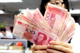 PBoC bơm tiền vào thị trường tiền tệ ngày thứ ba liên tiếp