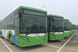Chủ đầu tư giải trình về nghi vấn đội giá xe buýt nhanh (BRT)