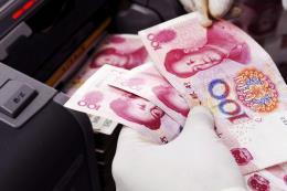 """Trung Quốc liên tục """"bơm"""" tiền vào thị trường"""