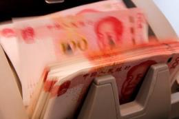 Ngân hàng trung ương Trung Quốc lại bơm hơn 17 tỷ USD vào thị trường