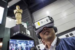 Trung Quốc: Cổ phiếu công nghệ thông tin dẫn đầu tăng trưởng lợi nhuận ròng năm 2016