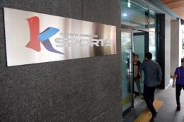 Hàn Quốc rút giấy phép của 2 quỹ liên quan đến vụ bê bối tham nhũng