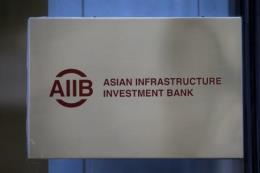 Canada chính thức gia nhập ngân hàng AIIB