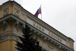 Nga cắt giảm lãi suất cơ bản