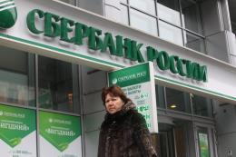 Ukraine: Hệ thống tài chính không bị ảnh hưởng bởi lệnh trừng phạt các ngân hàng Nga